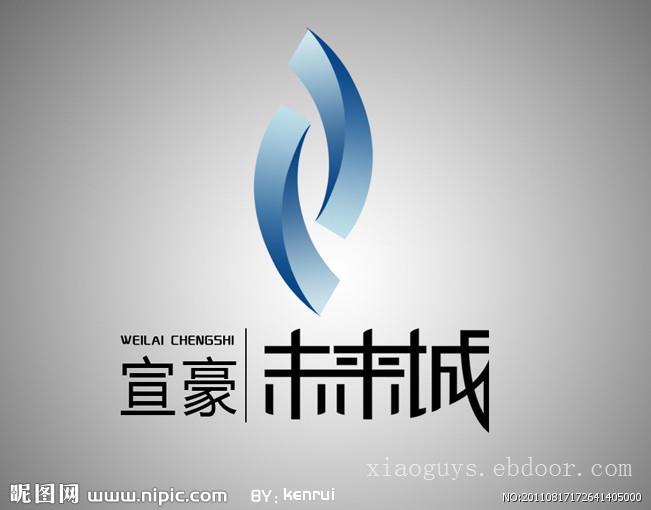 上海标志设计印刷