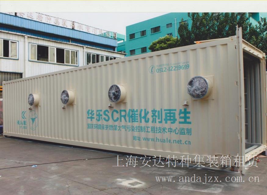 上海集装箱组合展示箱1