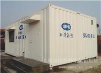 上海集装箱组合工具箱1