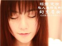 上海纹绣培训师-上海纹绣培训价格