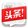 上海今日头条代理商电话