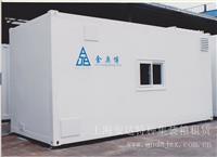 上海集装箱组合工具箱专卖