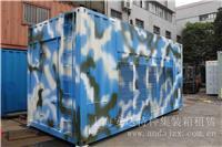 上海集装箱组合设备箱专卖