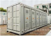 上海特种集装箱6