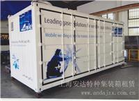 上海特种集装箱7