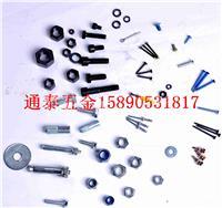 淮阳电子板焊机配件