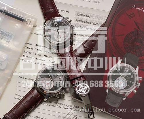 南京回收沛纳海价钱 回收手表