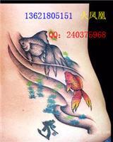 锦鲤鱼纹身图案大全|鲤鱼纹身图案大全