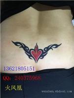 图腾纹身图案大全|图腾纹身|图腾纹身价格