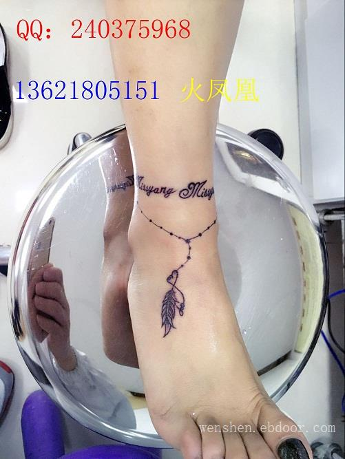上海纹身网|上海纹身|上海纹身店