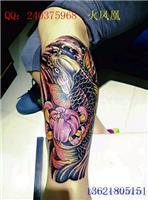 锦鲤纹身图案大全|锦鲤鱼纹身图案大全