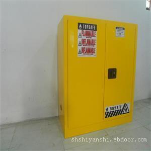 上海中试实验室设备-上海中试安全柜