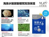 台湾美白面膜专家