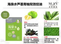 台湾黑面膜专家