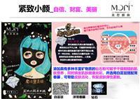 台湾补水保湿公司