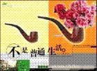 上海说明书印刷厂