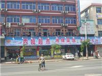 温州广告牌制作2