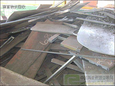 上海有色金属回收