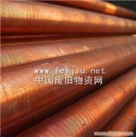 上海废铜回收公司