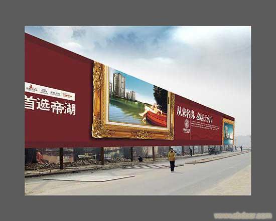 温州广告牌制作5