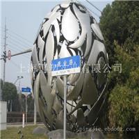 soho标志雕塑_玻璃钢雕塑厂家