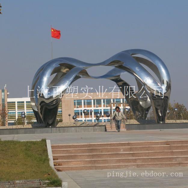 威海海洋学院不锈钢雕塑