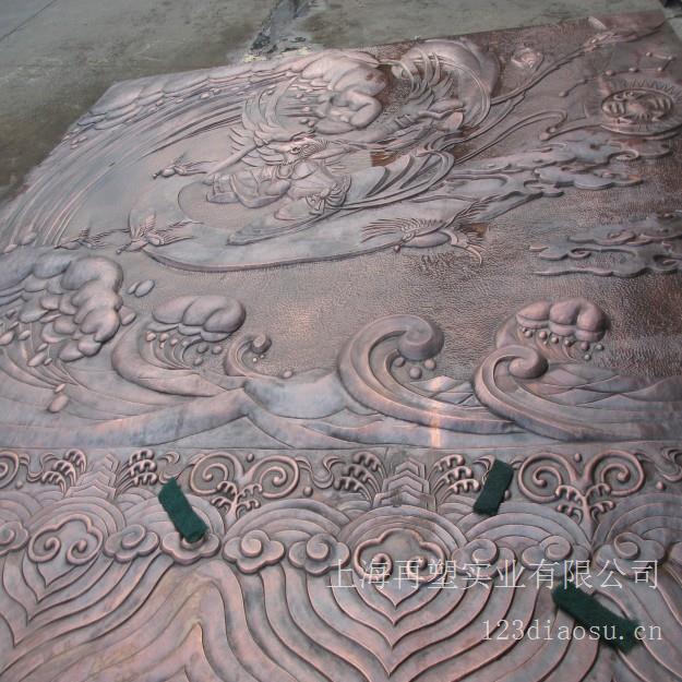 精卫填海铜浮雕