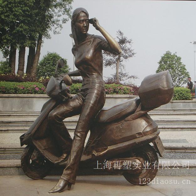 上海铸铜雕塑
