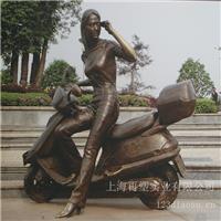 上海铸铜雕塑_玻璃钢雕塑厂家