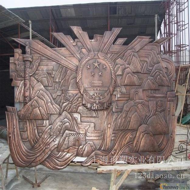 上海铜浮雕