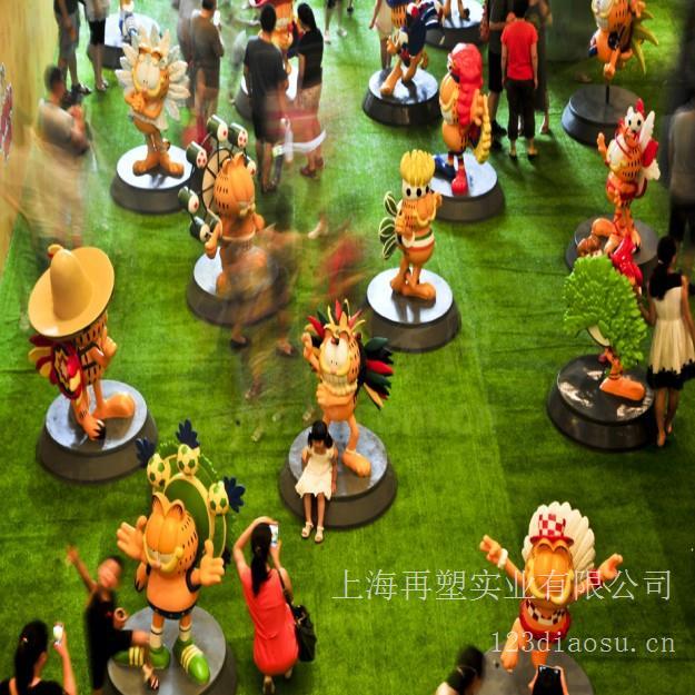 天津大悦城加菲猫特展_玻璃钢雕塑厂家