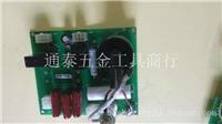 交流电焊机配件