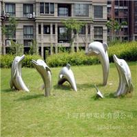 不锈钢雕塑_上海不锈钢雕塑