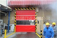 上海pvc快速门报价-pvc快速门价格-上海pvc快速门厂家