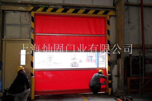 上海pvc快速门-pvc快速门价格-上海pvc快速门厂家