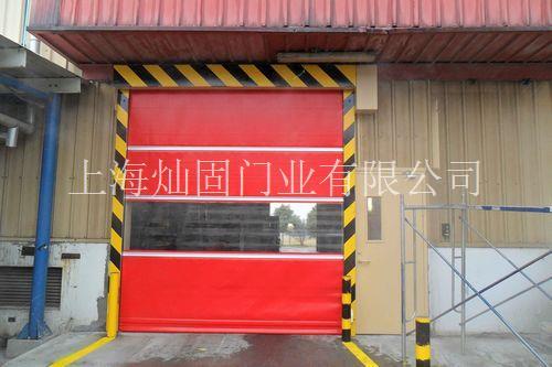 上海pvc快速门价格-上海pvc快速门报价