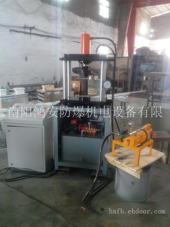 YYJ-200型建筑钢板扣件专用压力机