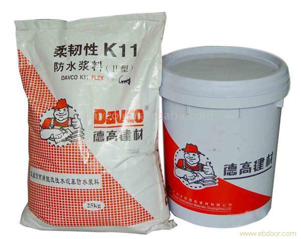 德高k11柔韧性防水浆料价格图片