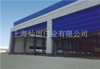 上海高速堆积门-上海高速堆积门价格-告诉堆积门报价