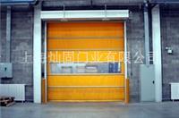 上海高速堆积门报价-上海高速堆积门价格