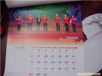 上海挂历印刷