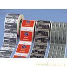 上海不干胶印刷公司