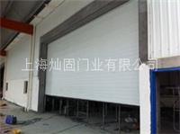 上海工业提升门报价-工业提升门厂家-上海工业提升门厂
