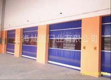 自动卷帘门价格-上海自动卷帘门厂家