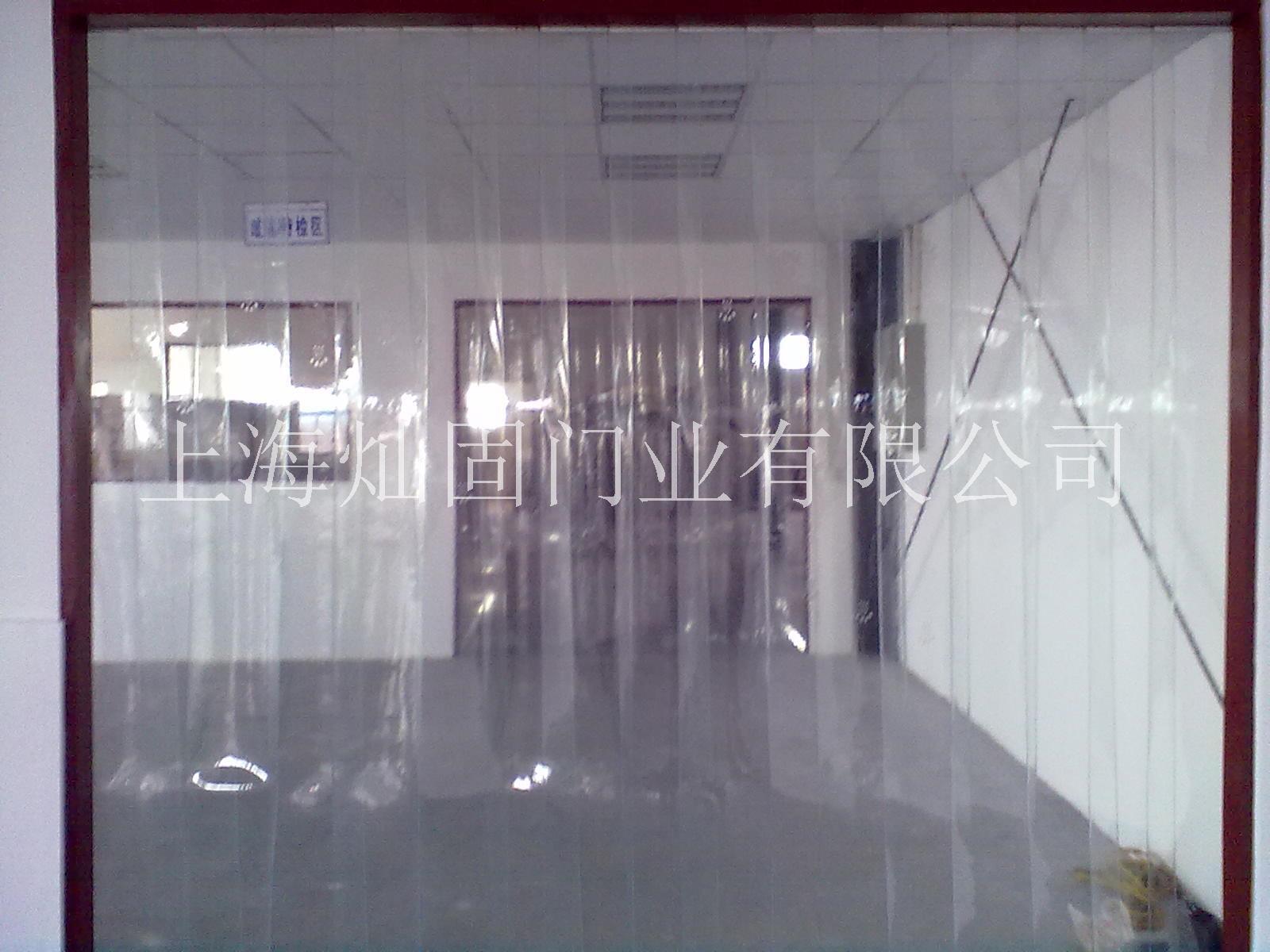 上海软门帘生产厂家