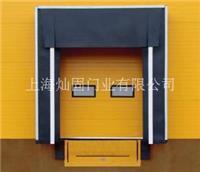 上海工业门封-上海工业门封批发-上海工业门封价格