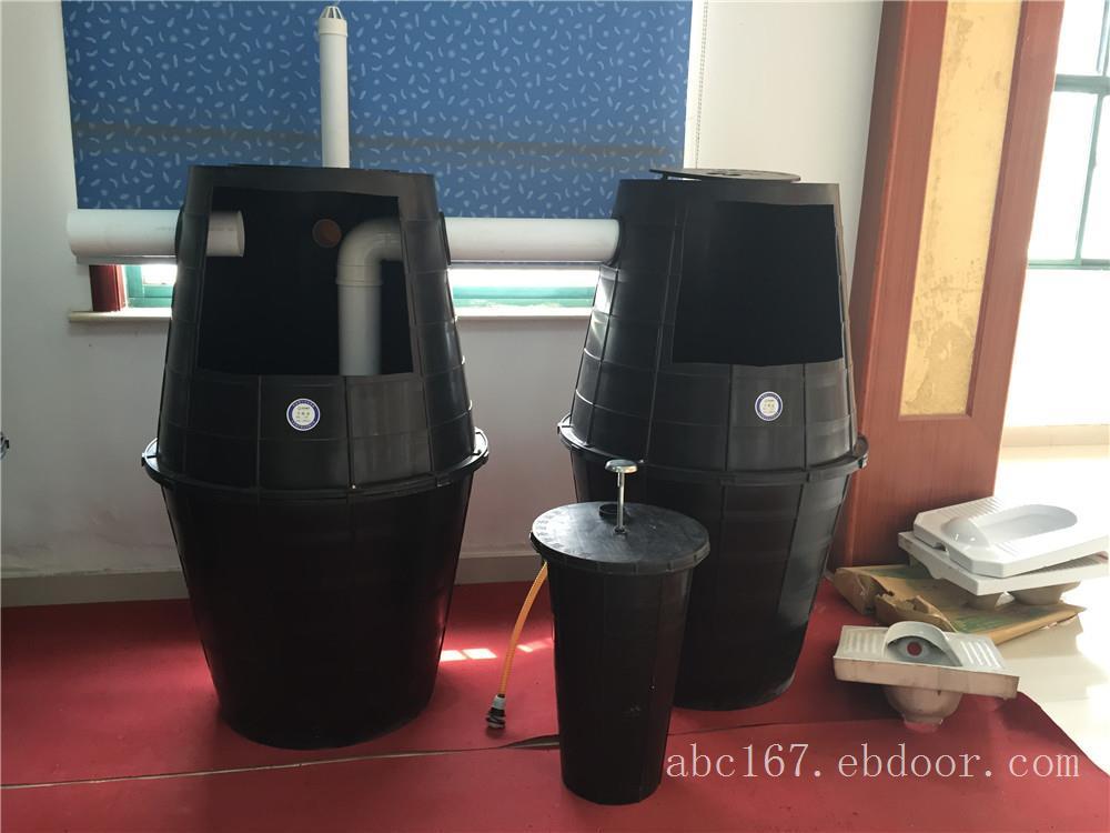 旱厕专用双瓮漏斗式化粪池