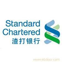 优秀客户·上海渣打银行