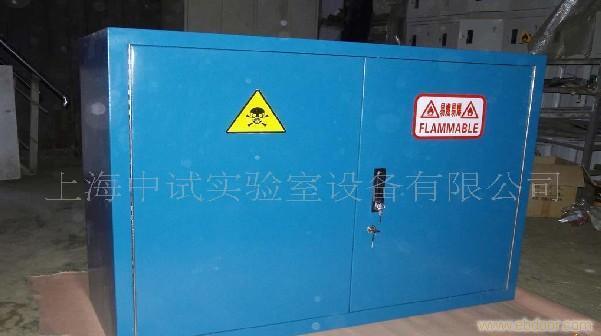 上海安全储存柜 供应实验室设备 实验室家具