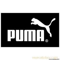 优秀客户·PUMA彪马集团(上海)公司